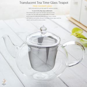 透きとぉ〜るてぃーたいむ ガラス ティーポット バルーン 600ml お茶 紅茶 ハーブティー 烏龍 茶こし付き|ii-otto