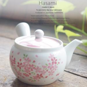 和食器 波佐見焼 吹き桜 美味しいお茶 急須 ティーポット 緑茶 おうち ごはん うつわ 陶器 日本製  茶漉し付|ii-otto
