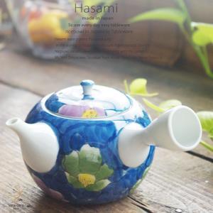 和食器 波佐見焼 濃色山茶花 美味しいお茶 急須 ティーポット 緑茶 おうち ごはん うつわ 陶器 日本製|ii-otto