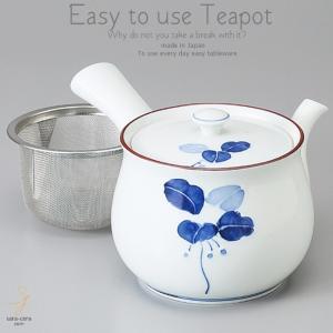 和食器 美味しい お茶 有田焼 まんりょう 茶漉し付 特大 急須 ティーポット 茶器 食器 緑茶 紅茶 ハーブティー おうち うつわ 陶器 日本製|ii-otto