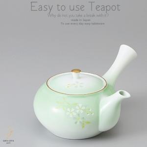 和食器 美味しい お茶 有田焼 花あかり中 急須 ティーポット 茶器 食器 緑茶 紅茶 ハーブティー おうち うつわ 陶器 日本製|ii-otto