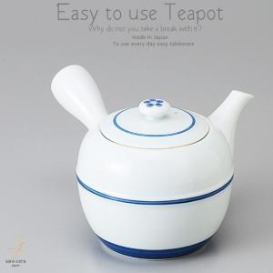 和食器 美味しい お茶 有田焼 夢路M中 急須 ティーポット 茶器 食器 緑茶 紅茶 ハーブティー おうち うつわ 陶器 日本製|ii-otto