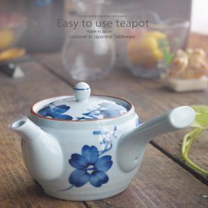 和食器 美味しい お茶 スタート有田焼 染花紋M中 急須 ティーポット 茶器 食器 緑茶 紅茶 ハーブティー おうち うつわ 陶器 日本製|ii-otto