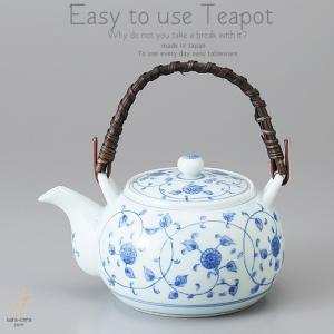 和食器 美味しい お茶 有田焼 ばらの舞 600cc 土瓶 ティーポット 茶器 食器 緑茶 紅茶 ハーブティー おうち うつわ 陶器 日本製|ii-otto