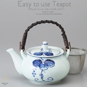 和食器 美味しい お茶 有田焼 平成ぶどう 茶漉し付 500cc 土瓶 ティーポット 茶器 食器 緑茶 紅茶 ハーブティー おうち うつわ 陶器 日本製|ii-otto