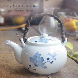 和食器 美味しい お茶 有田焼 辻が花MS 625cc 土瓶 ティーポット 茶器 食器 緑茶 紅茶 ハーブティー おうち うつわ 陶器 日本製|ii-otto