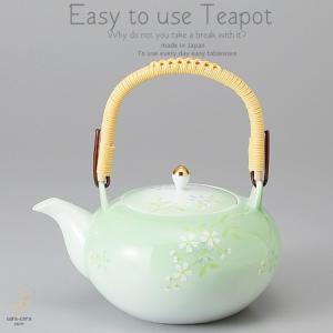 和食器 週末の美味しい お茶 有田焼 花あかり 500cc 土瓶 ティーポット 茶器 食器 緑茶 紅茶 ハーブティー おうち うつわ 陶器 日本製|ii-otto