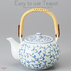 和食器 セレクト美味しい お茶 有田焼 都唐草 500cc 土瓶 ティーポット M 茶器 食器 緑茶 紅茶 ハーブティー おうち うつわ 陶器 日本製|ii-otto