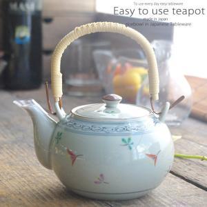 和食器 美味しい お茶 有田焼 花小紋 620cc 土瓶 ティーポット M 茶器 食器 緑茶 紅茶 ハーブティー おうち うつわ 陶器 日本製|ii-otto