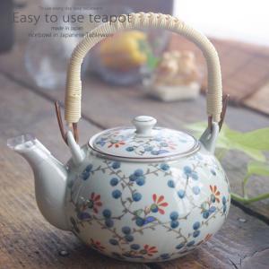 和食器 美味しい お茶 有田焼 錦草花 茶漉し付 500cc 土瓶 ティーポット 茶器 食器 緑茶 紅茶 ハーブティー おうち うつわ 陶器 日本製|ii-otto