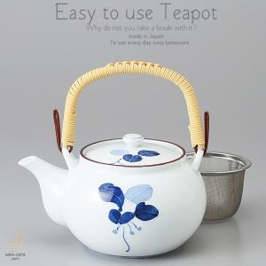 和食器 美味しい お茶 有田焼 まんりょう 茶漉し付 600cc 土瓶 ティーポット 茶器 食器 緑茶 紅茶 ハーブティー おうち うつわ 陶器 日本製|ii-otto