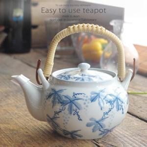 和食器 次は美味しい お茶 です有田焼 ぶどう 600cc 土瓶 ティーポット 茶器 食器 緑茶 紅茶 ハーブティー おうち うつわ 陶器 日本製|ii-otto