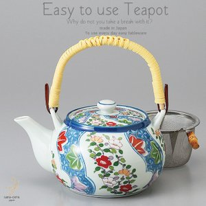 和食器 美味しい お茶 ブーム有田焼 花流水PP 550cc 土瓶 ティーポット 茶器 食器 緑茶 紅茶 ハーブティー おうち うつわ 陶器 日本製|ii-otto