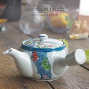 和食器 美味しい お茶 にやっと巡り逢えた有田焼 花流水PP中 急須 ティーポット 茶器 食器 緑茶 紅茶 ハーブティー おうち うつわ 陶器 日本製|ii-otto