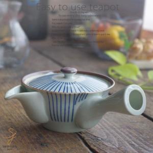 和食器 美味しい お茶 じゃ満足できない美味しい〜 急須 ティーポット 十草 茶漉し付 茶器 食器 ...