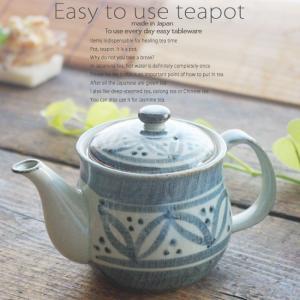 和食器 からだも喜ぶ美味しい お茶 七宝 急須 ティーポット 茶漉し付 茶器 食器 緑茶 紅茶 ハーブティー おうち うつわ 陶器 日本製 美濃焼|ii-otto