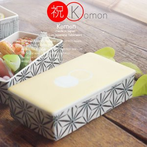 和食器 ジャパンもんよう komon 麻の葉 1段 祝い箱 金ゴールドbox フタ付き おせち 節句 おうち ごはん うつわ 陶器 美濃焼 日本製|ii-otto