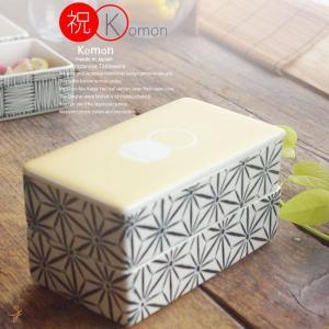 和食器 ジャパンもんよう komon 麻の葉 2段 祝い箱 金ゴールドbox フタ付き おせち 節句 おうち ごはん うつわ 陶器 美濃焼 日本製|ii-otto
