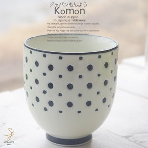 和食器 ジャパンもんよう komon 豆絞 湯のみ 湯飲み コップ タンブラー お茶 おうち ごはん うつわ 陶器 美濃焼 日本製|ii-otto