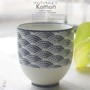 和食器 ジャパンもんよう komon 青海波 湯のみ 湯飲み コップ タンブラー お茶 おうち ごはん うつわ 陶器 美濃焼 日本製|ii-otto