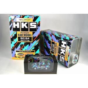 KYOSHO / TARMAC WORKS【京商/ターマック ワークス】1/64 COLLAB64 日産 スカイライン GT-R R32 #87 HKS (メタル オイル缶 付) iiado-oska