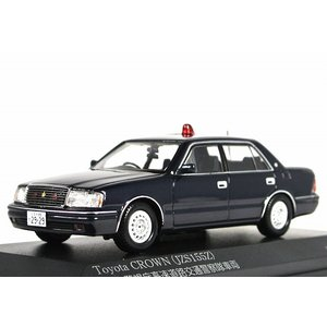 RAI'S【レイズ】1/43 トヨタ クラウン(JZS155Z) パトロール カー 1998 警視庁 高速道路交通警察隊車両 (覆面 紺)  H7439807|iiado-oska