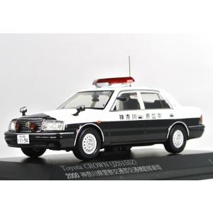 RAI'S【レイズ】1/43 トヨタ クラウン (JZS155Z) パトロール カー 2000 神奈川県警察 交通部交通機動隊車両 H7430006|iiado-oska