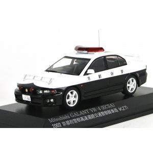 RAI'S【レイズ】1/43 三菱 ギャラン VR-4 (EC5A) 2002 京都府警察高速道路交通警察隊車両 (K27)|iiado-oska