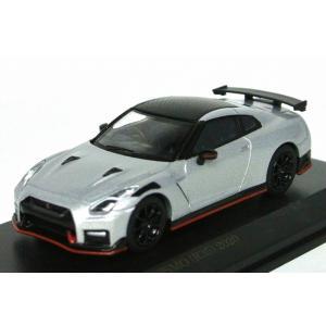 CARNEL【カーネル】1/64 ニッサン GT-R NISMO (R35) 2020 Ultimate Metal Silver|iiado-oska
