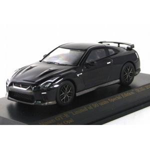 CARNEL【カーネル】1/64 日産 GT-R Limited of 50 units Special Edition R35 2019 ミッドナイトオパール |iiado-oska