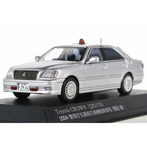 RAI'S【レイズ】1/43 トヨタ クラウン (JZS175) 2004 警視庁交通部交通機動隊車両(覆面 銀) H7430408|iiado-oska