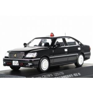 RAI'S【レイズ】1/43 トヨタ クラウン (JZS175) 2004 愛知県警察交通部交通機動隊車両(覆面 黒) H7430411|iiado-oska