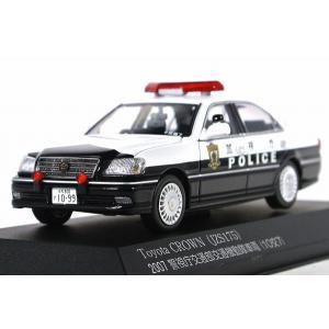 RAI'S【レイズ】1/43 トヨタ クラウン (JZS175) 2007 警視庁交通部交通機動隊車両(10交7) H7430719 |iiado-oska