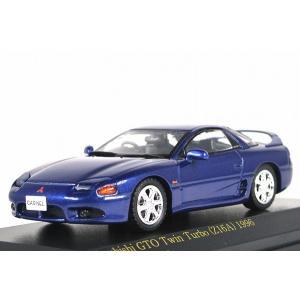 ☆NEW☆CARNEL【カーネル】1/43 三菱 GTO Twin Turbo (Z16A) 1996 Mariana Blue Pearl  CN439606|iiado-oska
