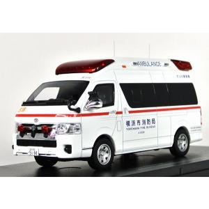 CARNEL【カーネル】1/43 トヨタ ハイメディック 2019 神奈川県横浜市消防局高規格救急車 [CN431904]|iiado-oska