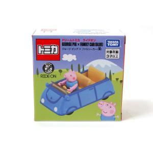 絶版★アジア限定 ドリームトミカ ライドオン ペッパピッグ x ファミリーカー (青)|iiado-oska
