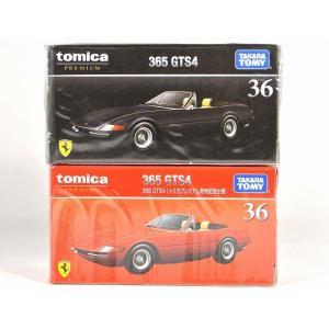 トミカ プレミアム 36 365 GTS4 /トミカ プレミアム 36 365 GTS4 (トミカプレミアム発売記念仕様) 2台セット|iiado-oska