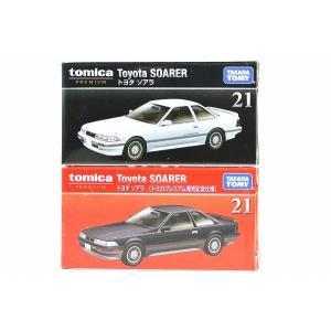 トミカプレミアム 21 トヨタ ソアラ,21 トヨタ ソアラ (トミカプレミアム発売記念仕様)2台セット|iiado-oska
