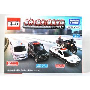☆NEW☆ トミカ トミカギフト 事件を解決!警察車両コレクション iiado-oska