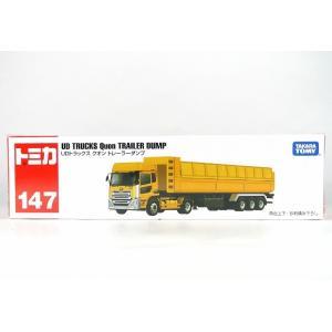 ☆NEW☆ トミカ ロングタイプ トミカ No.147 UDトラックス クオン トレーラーダンプ iiado-oska