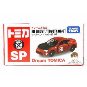 ☆NEW☆ ドリームトミカ SP MFゴースト/トヨタ 86 GT|iiado-oska