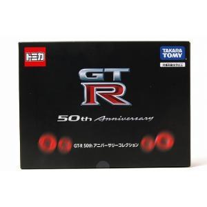 トミカ GT-R 50th アニバーサリーコレクション iiado-oska