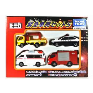 トミカ トミカギフト 緊急車両セット5 (4台セット) iiado-oska
