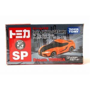 ドリームトミカ SP F9 The Fast Saga ワイルド・スピード/GR スープラ|iiado-oska