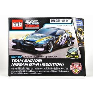 ☆NEW☆ トミカワールド スーパースピードトミカ SST-02 TEAM SHINOBI 日産 GT-R [翔EDITION] iiado-oska