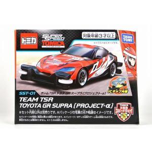 ☆NEW☆ トミカワールド スーパースピードトミカ SST-01 TEAM TSR トヨタ GR スープラ  [PROJECT-α] iiado-oska