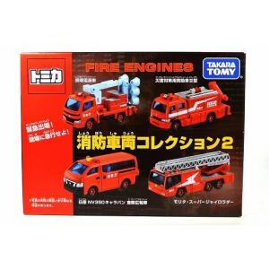 トミカ 消防車両コレクション2 iiado-oska