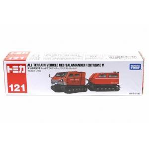 トミカ ロングタイプ トミカ No.121 全地形対応車 レッドサラマンダー/エクストリームV iiado-oska