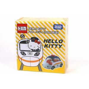 絶版★トミカ 台湾限定 HELLO KITTY ハローキティ(タロコ鉄道)|iiado-oska