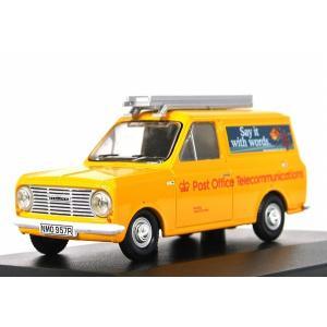 OXFORD【オックスフォード】1/43 HA VAN Post Office Telephones-Buzby [HA013]|iiado-oska
